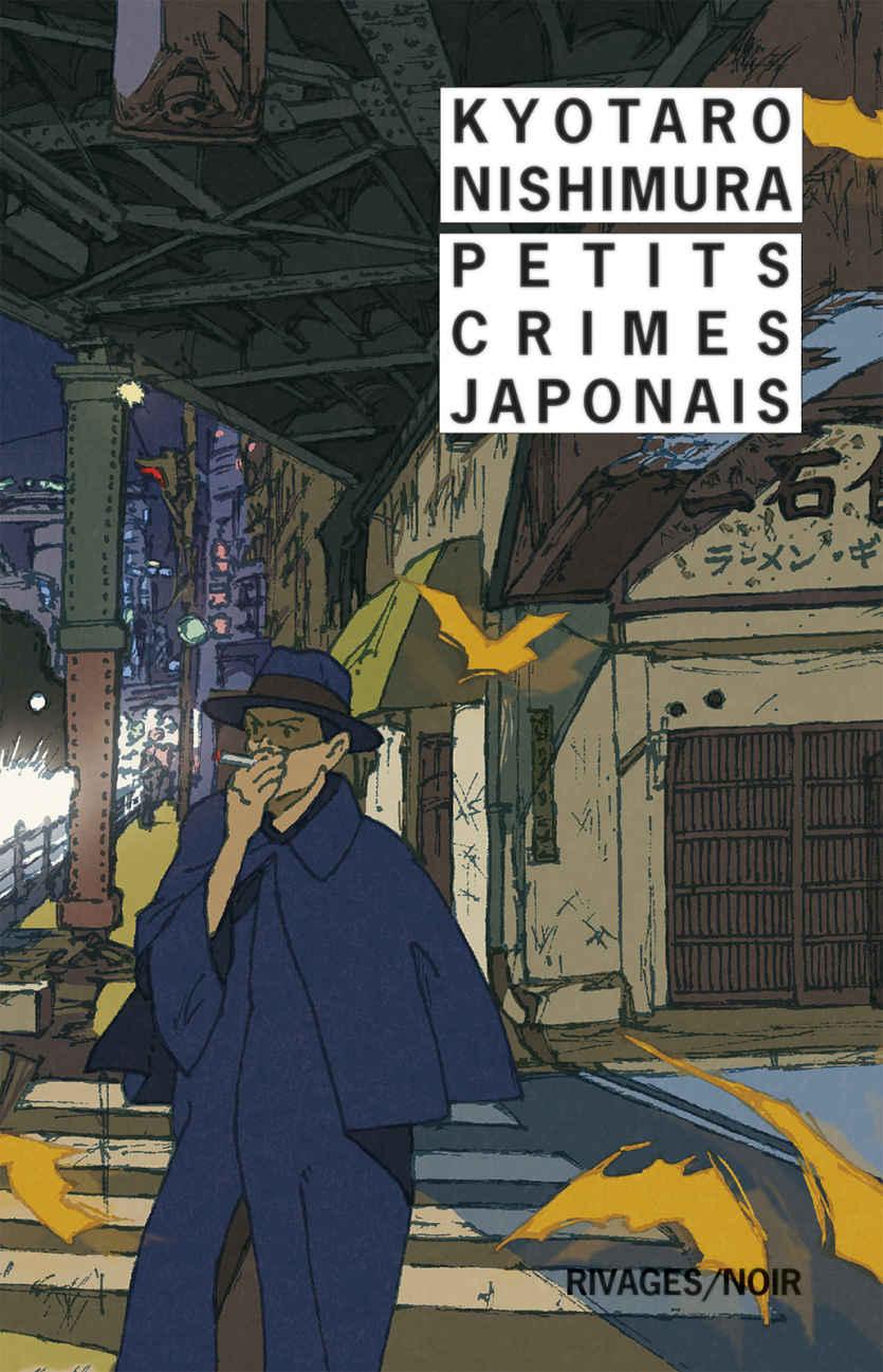 """""""Petits crimes japonais"""" de Kyōtarō Nishimura"""