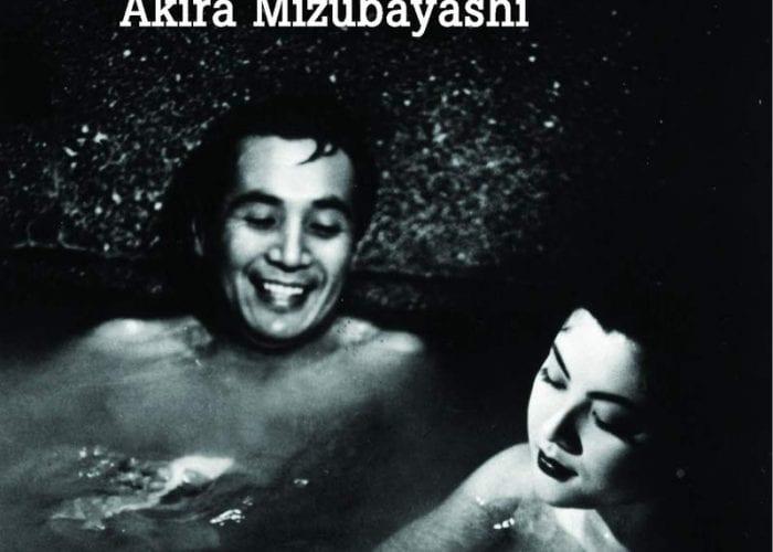 """""""Dans les eaux profondes"""" d'Akira Mizubayashi"""