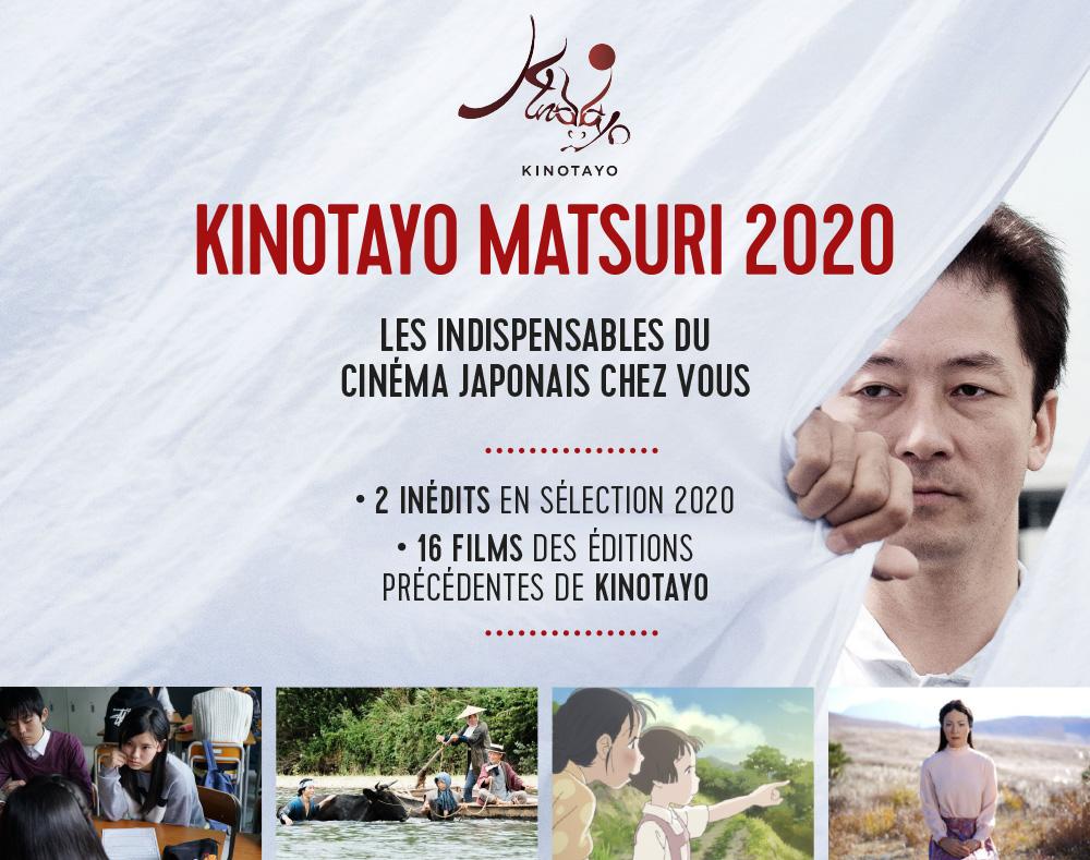 KINOTAYO MATSURI 2020