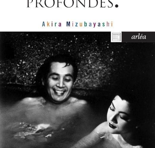 Dans les eaux profondes : le bain japonais d'Akira Mizubayashi