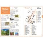 1000 plus beaux paysages du Japon