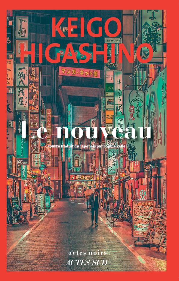 """Le Nouveau"" de Keigo Higashino"