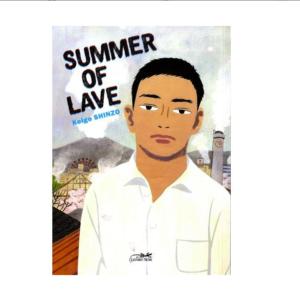 summer-of-lave-keigo-shinzo