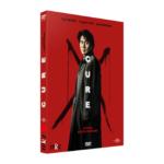 Cure_DVD