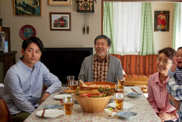 la-famille-asada-ryota-nakano-japon