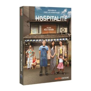 hospitalite-koji-fukada-DVD